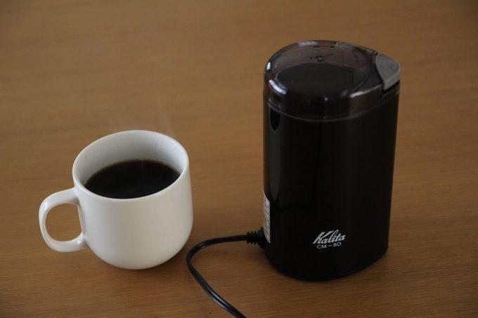 kalita 電動コーヒーミル